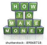 3d render of reflective textbox ... | Shutterstock . vector #89868718