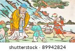 art chinese style painting on... | Shutterstock . vector #89942824