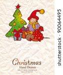 vector christmas background.... | Shutterstock .eps vector #90064495