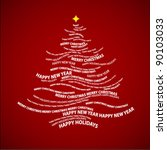 Christmas tree shape from words - typographic composition - vector - stock vector