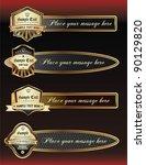 vector ornate decorative golden ... | Shutterstock .eps vector #90129820