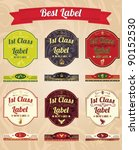 collection of vintage labels ... | Shutterstock . vector #90152530