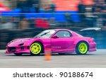 bucharest  romania   october 23 ... | Shutterstock . vector #90188674