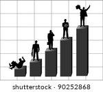 businessperson | Shutterstock .eps vector #90252868