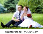 bride and groom sitting on the... | Shutterstock . vector #90254359