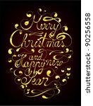 elegant merry christmas and... | Shutterstock .eps vector #90256558
