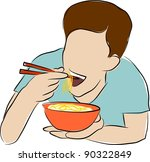 hungry | Shutterstock . vector #90322849