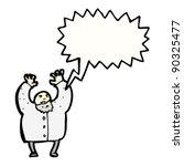 mad scientist cartoon | Shutterstock .eps vector #90325477