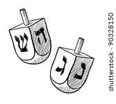 Doodle Style Jewish Dreidel Or...