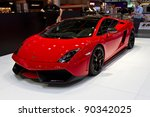 Постер, плакат: The Lamborghini Gallardo Super