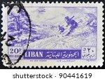lebanon   circa 1960  a stamp...   Shutterstock . vector #90441619