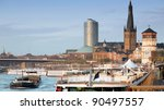 Dusseldorf - Germany - stock photo