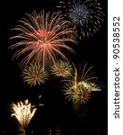 Colorful fireworks celebration - stock photo