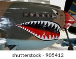 "P-40 ""Flying Tiger"" Nose"