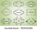 set of vintage frames | Shutterstock .eps vector #90545200