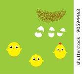 Little Tree Newborn Chicken
