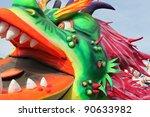 Paper Mache Carnival Fest...