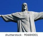 rio de janeiro   july 16  ... | Shutterstock . vector #90684001