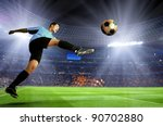football player on field of... | Shutterstock . vector #90702880