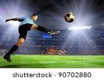 football player on field of...   Shutterstock . vector #90702880