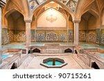 hammam e ali gholi agha...   Shutterstock . vector #90715261