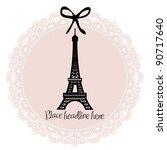 Eiffel Tower Border Template...