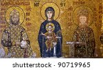 Byzantine Mosaic Of 13th...