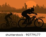 Mountain bike riders in skyscraper city landscape background illustration - stock vector
