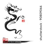 vector chinese new year... | Shutterstock .eps vector #90809066