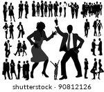 business people | Shutterstock .eps vector #90812126
