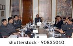 karachi  pakistan   dec 14 ... | Shutterstock . vector #90835010