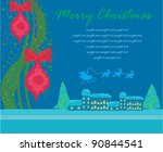 happy new year card with santa... | Shutterstock .eps vector #90844541