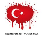 turkey flag sketches | Shutterstock .eps vector #90955502