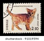 Sweden   Circa 1992  A Stamp...