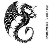 Dragon Tattoo Symbol 2012