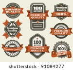 premium quality labels | Shutterstock .eps vector #91084277