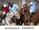 aspen  co   dec 18 ... | Shutterstock . vector #91090922