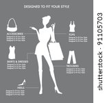 fashion accessories and... | Shutterstock .eps vector #91105703