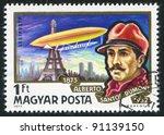 Hungary   Circa 1977  Stamp...