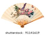 Painted Hand Fan With Birds An...