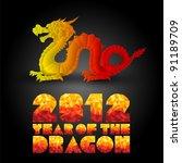 abstract fiery dragon....   Shutterstock .eps vector #91189709