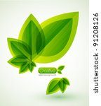 green nature leaves vector...