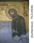 Small photo of John the Baptist. From The Deesis mosaic in the Hagia Sophia church, Istanbul, Turkey
