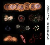colorful fireworks | Shutterstock . vector #91239500