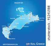 Island of Kos in Greece map on blue background - stock vector
