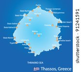 Island of Thassos in Greece map on blue background - stock vector