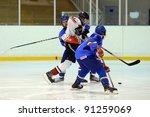 kaposvar  hungary   december 17 ... | Shutterstock . vector #91259069