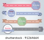 web elements vector header  ... | Shutterstock .eps vector #91264664