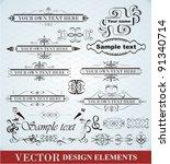 vector set  calligraphic design ... | Shutterstock .eps vector #91340714
