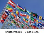 brazil argentina and world... | Shutterstock . vector #91351226